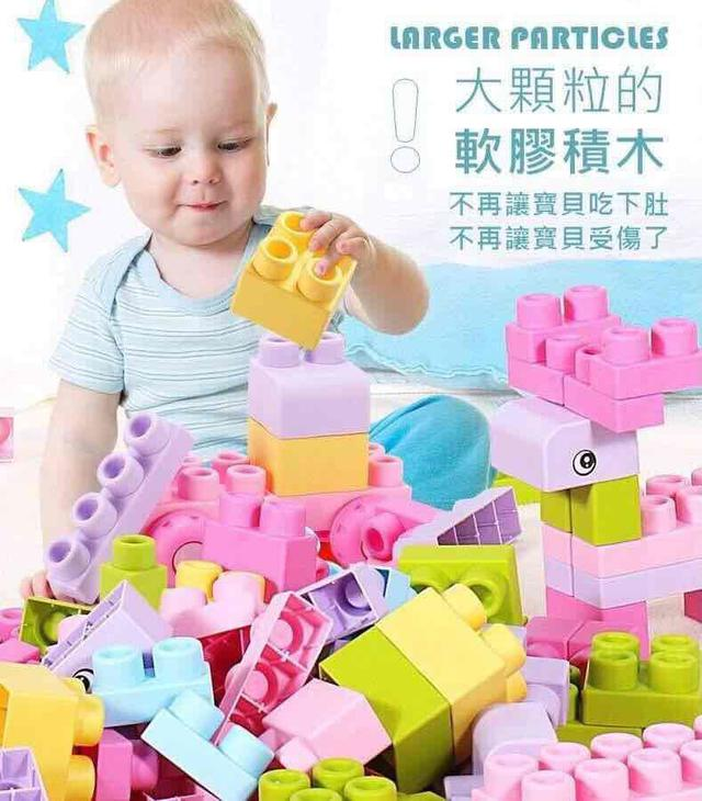 抗菌矽膠超大兒童軟積木(40塊)桶裝