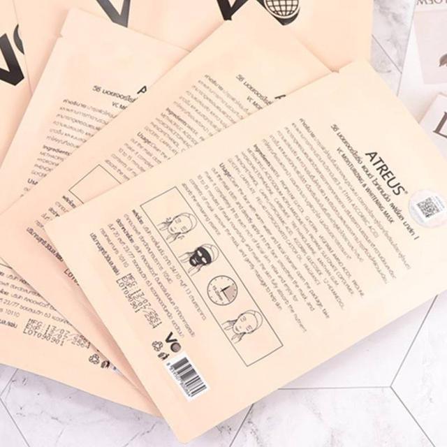 預購 - 泰國ATREUS知名品牌 VC甜橙亮膚面膜 30ml * 10片