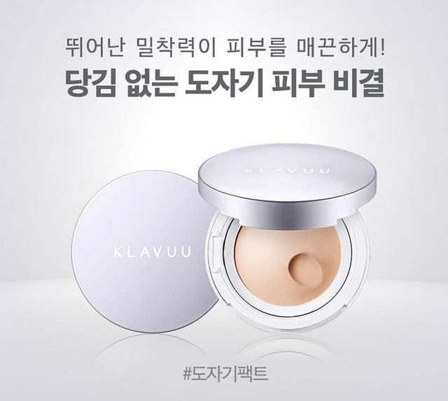 預購 韓國 KLAVUU  陶瓷絲絨珍珠蜜粉餅 10g
