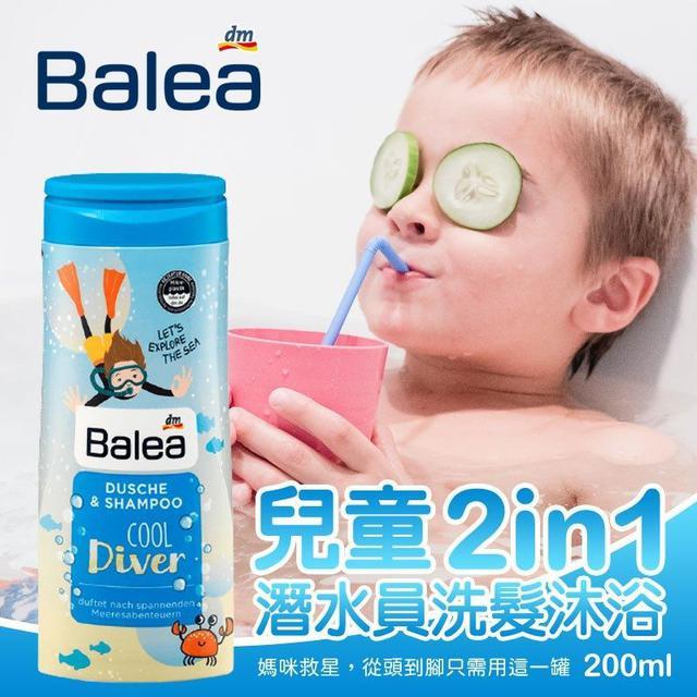 德國 Balea 潛水員洗髮沐浴二合一 300ml