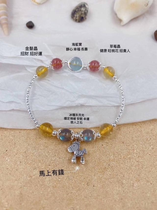 #能量晶石 馬上有錢多寶水晶925純銀手鍊(Y20146)#香港老店