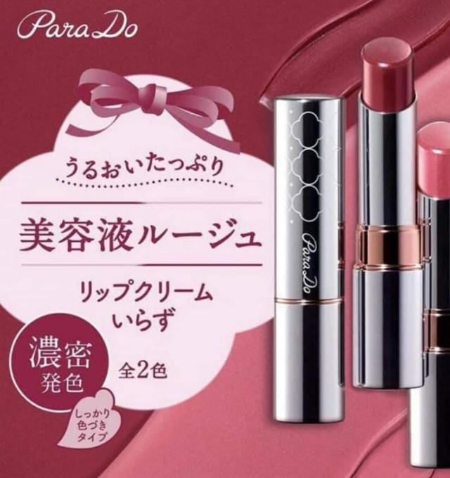 日本7-11限定  PARADO 美容液保濕潤唇膏 2.2g