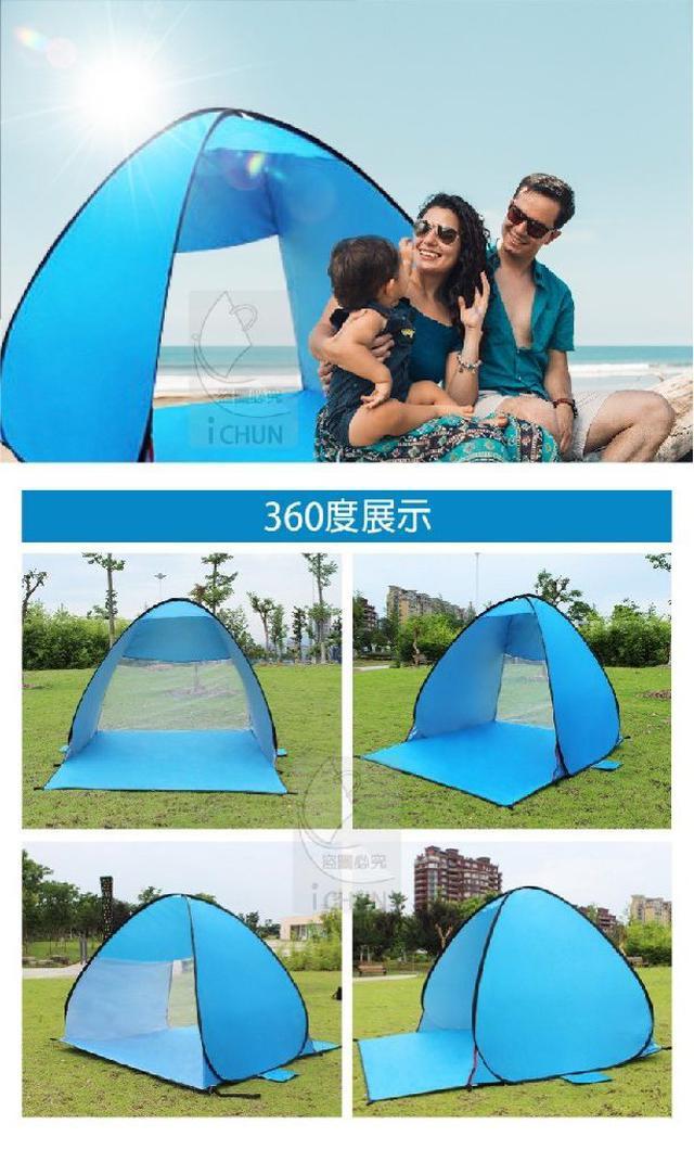露營輕便戶外休閒帳篷