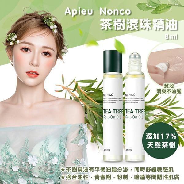 韓國Apieu Nonco 茶樹滾珠精油8ml