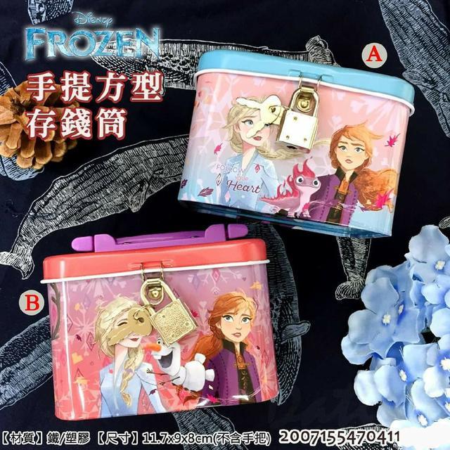 迪士尼 冰雪 手提方型存錢筒