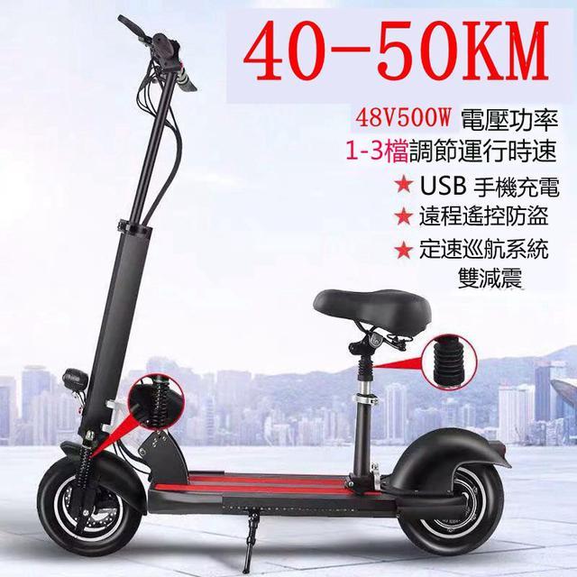 折疊迷你電動車 成人電瓶車 小型踏板車
