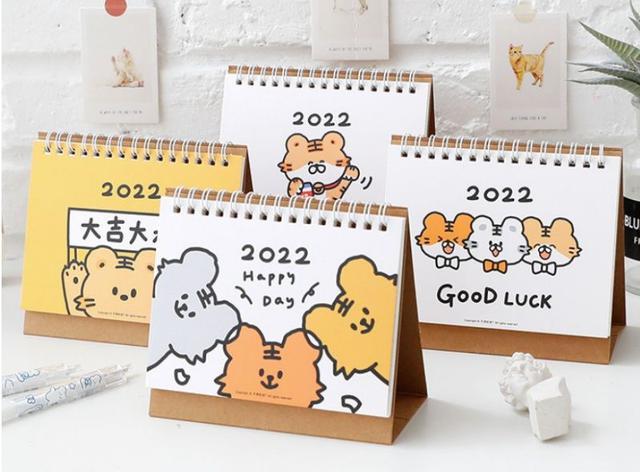 2022幸運小老虎擺件小日曆