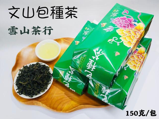 【雪山茶行】平價文山包種茶 自產自銷 坪林茶 比賽茶 青茶 高山茶 清香 冷泡茶 春茶 冬茶
