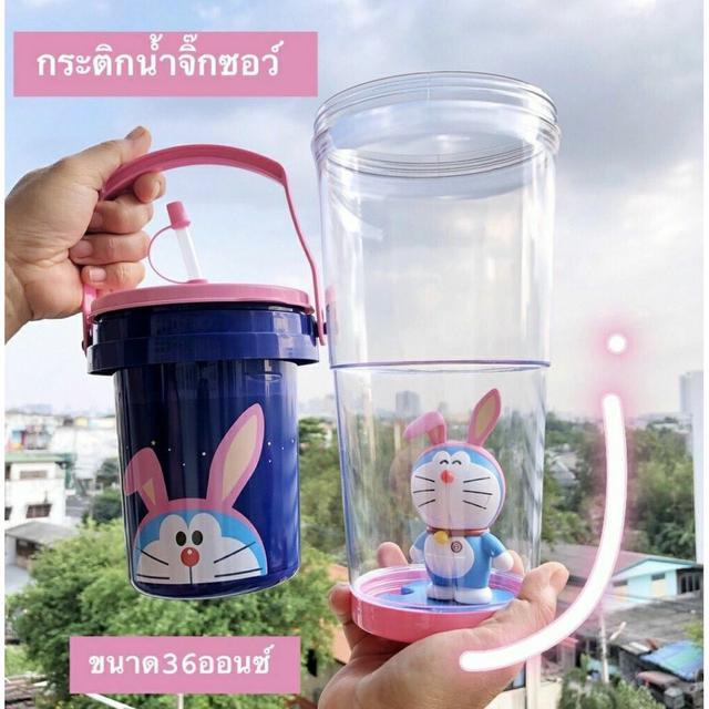泰國限定 小叮噹 哆啦A夢 冰壩杯1000ml