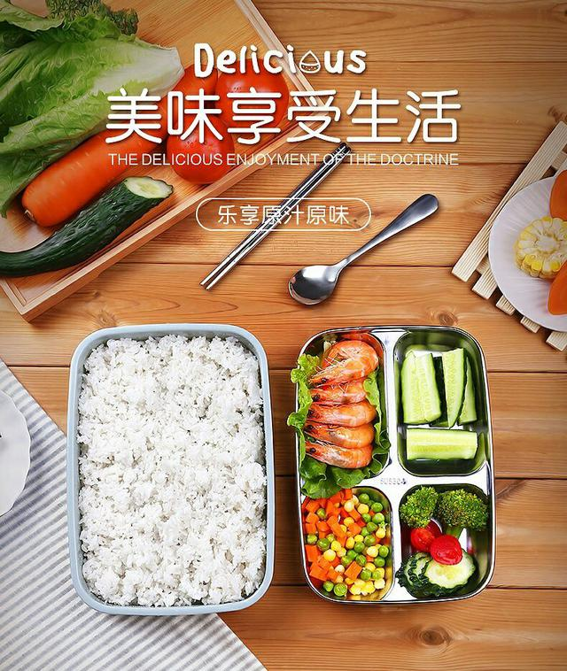 B4💞【304不鏽鋼餐具蓋四格飯盒】黑/藍 隨機出貨不挑款