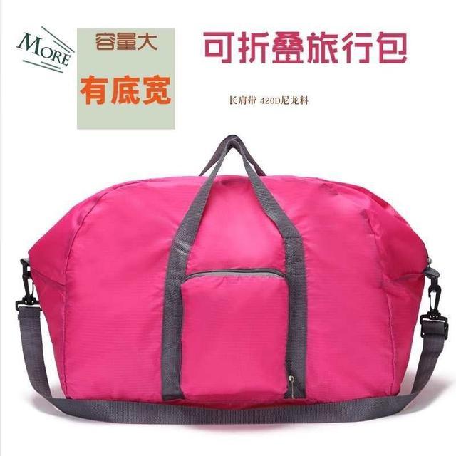 品牌定制旅行輕便簡約折疊旅行包
