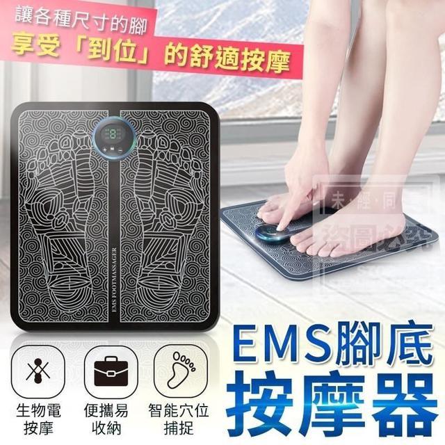 (預購e) EMS腳底按摩器