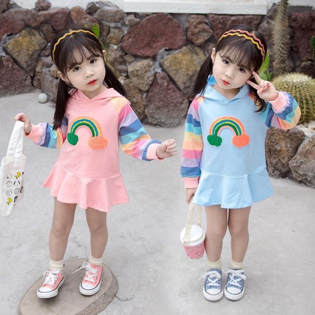 韓版彩虹連衣裙