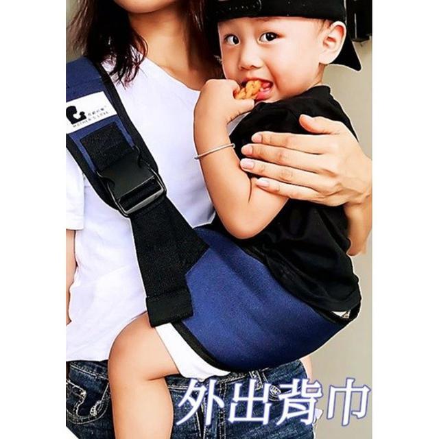 寶媽神器 孩童揹巾 雙手解放