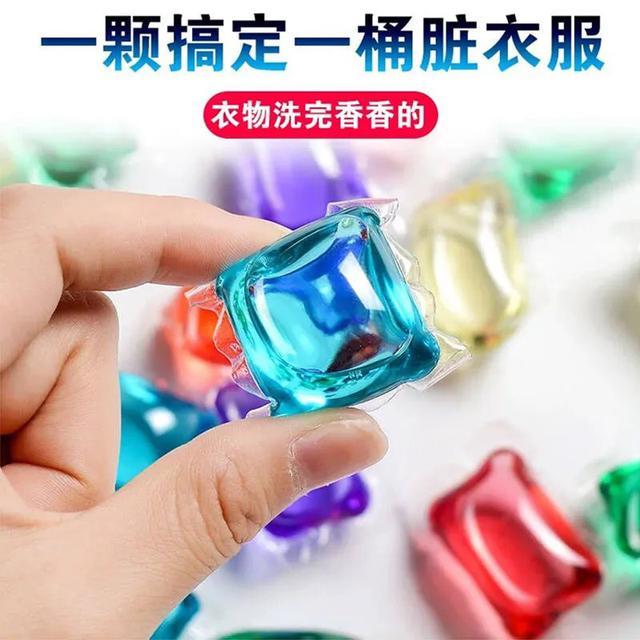 網紅洗衣凝珠香水型持久香味護理球液洗衣服除菌除蟎留香珠家庭裝