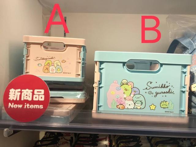 日本🇯🇵角落生物折疊收納盒