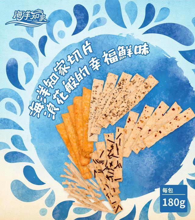 【台灣工廠直送】鱈魚風味切片180g 各式魚類休閒零食
