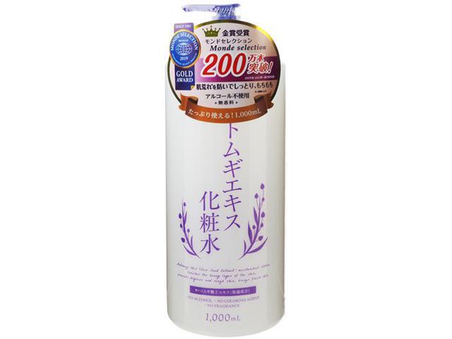 鉑潤肌 薏仁草本濕敷化妝水