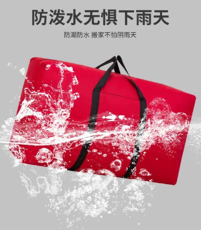 (預購s+) A157-牛津布搬家行李打包收納袋