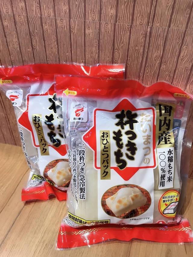 日本新瀉麻糬切餅350g
