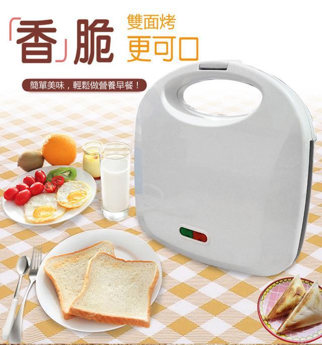 三明治機早餐機多功能全自動漢堡機家用雙面加熱迷你麵包機