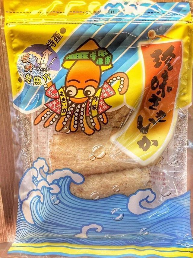 古早味碳烤魷魚片/魷魚絲