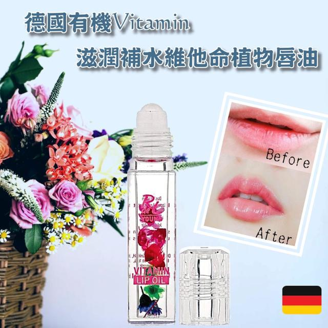Vitamin滋潤補水維他命植物唇油