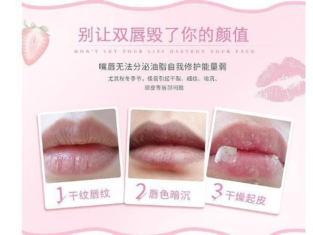 現貨草莓/櫻桃各1(預購e)S鮮補水花果 精萃鮮潤保濕護唇膏