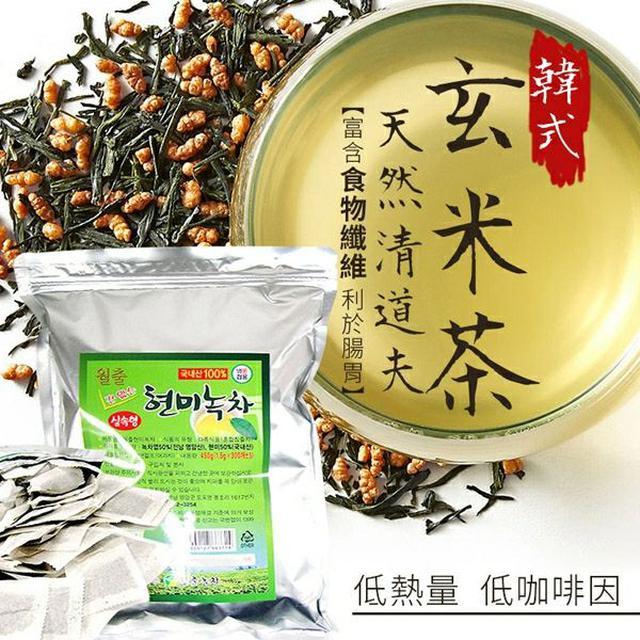 預購 🇰🇷 韓式玄米綠茶