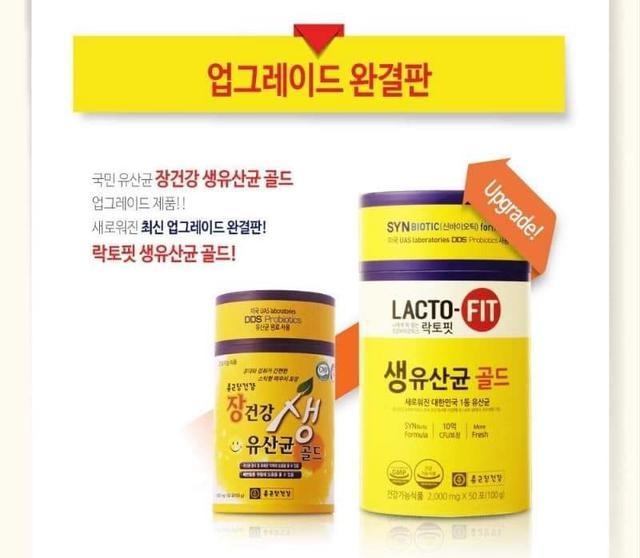 現貨+預購 韓國夯品 LACTO-FIT 黃金健康乳酸益生菌2,000mg*50入/罐