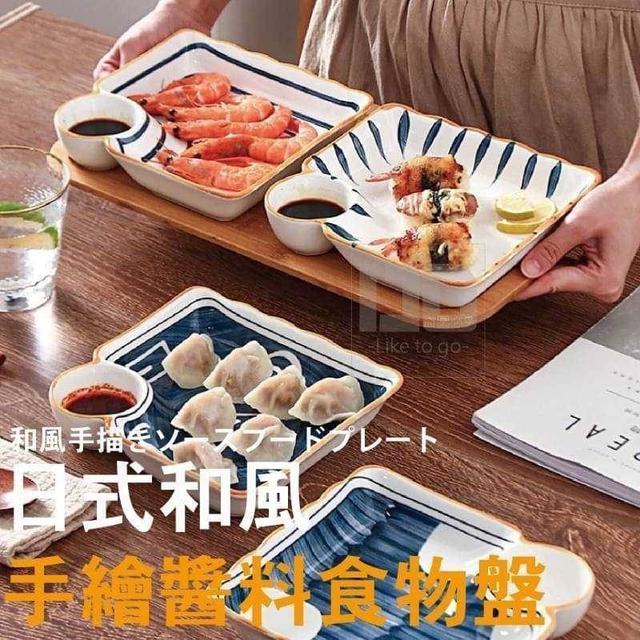 ❤A17437★日式和風手繪醬料食物盤-3入一組