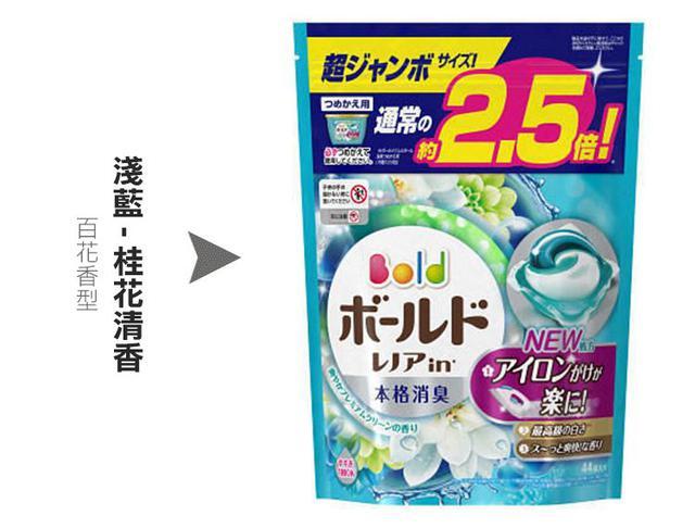 日本 P&G 3D立體洗衣膠球 44枚一袋