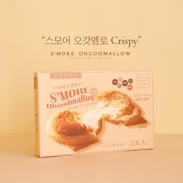 ✨ 韓國🇰🇷S'MORE棉花糖脆餅/棉花糖餅乾🍪 ✨