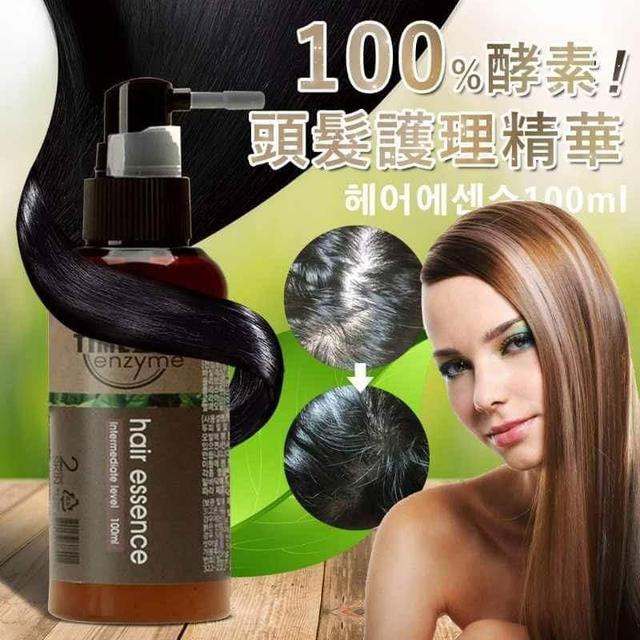 現貨秒出~韓國 100% 植物酵素頭皮護理精華100ml