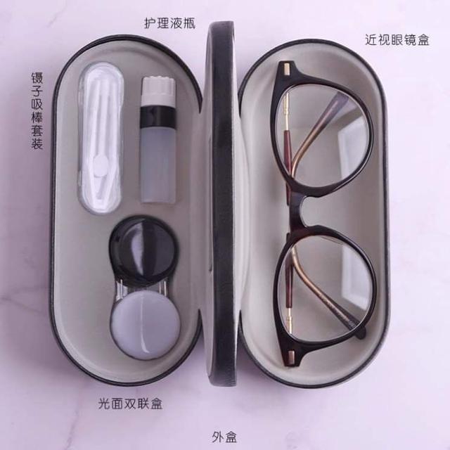 E738雙層兩用眼鏡盒