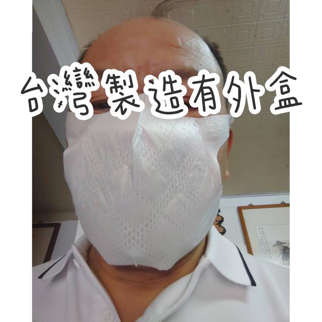 台灣製口罩 盒裝50入