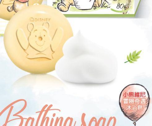切貨蜂王迪士尼香皂(3入)