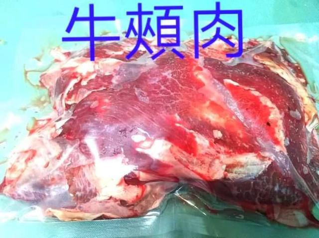 紐西蘭牛頰肉