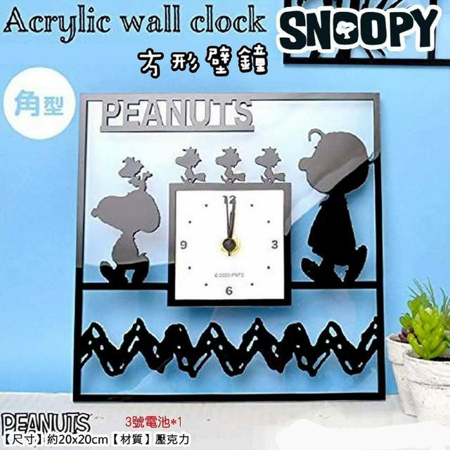 史努比 方型壁鐘