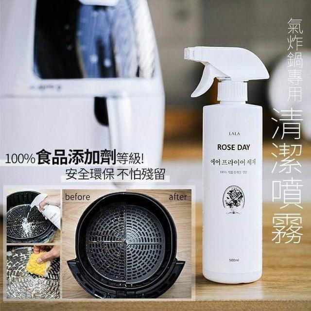 韓國氣炸鍋專用清潔噴霧