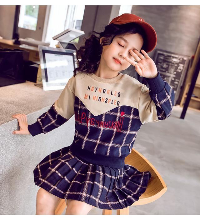 11 110-160 童裝 英倫字母格紋套裝裙(2色)63191