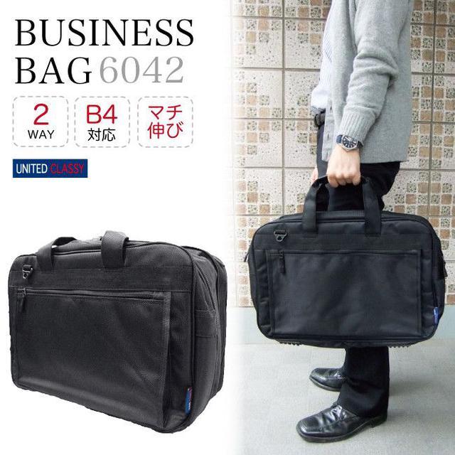 大容量旅行包公事包肩背包手提包B4