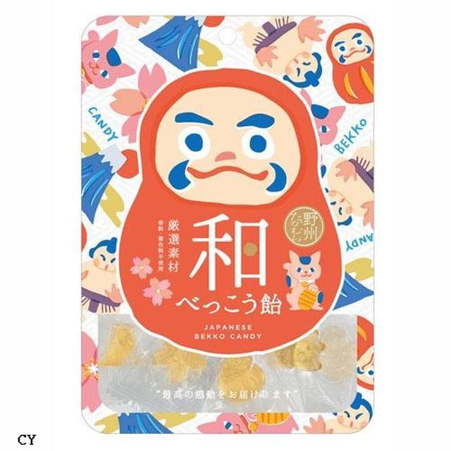 日本傳統和糖 5種圖案