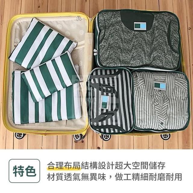 (預購e)日本工廠外銷 綠條紋旅行收納袋六件組