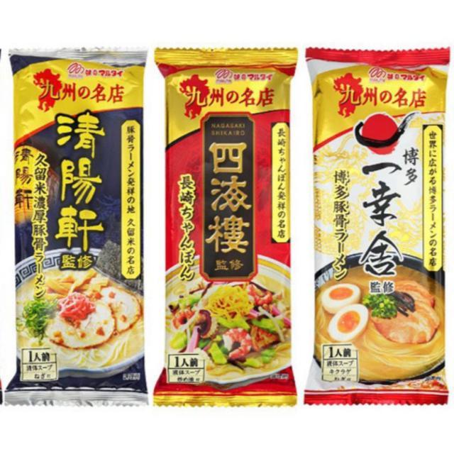 廠現 日本 Marutai 拉麵 海鮮什錦、豚骨