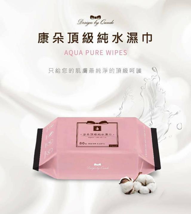 康朵頂級純水濕巾-80抽(1包)