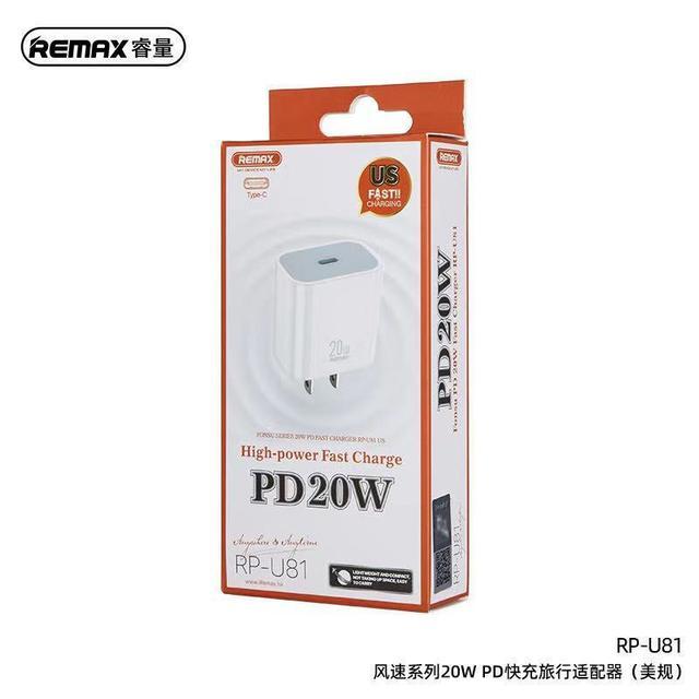 Remax 風速系列20W PD快充充電器