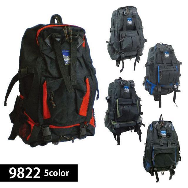 大容量多功能旅行包後背包