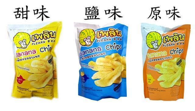 泰國香蕉酥50g 原味橘/鹽味藍/甜味黃