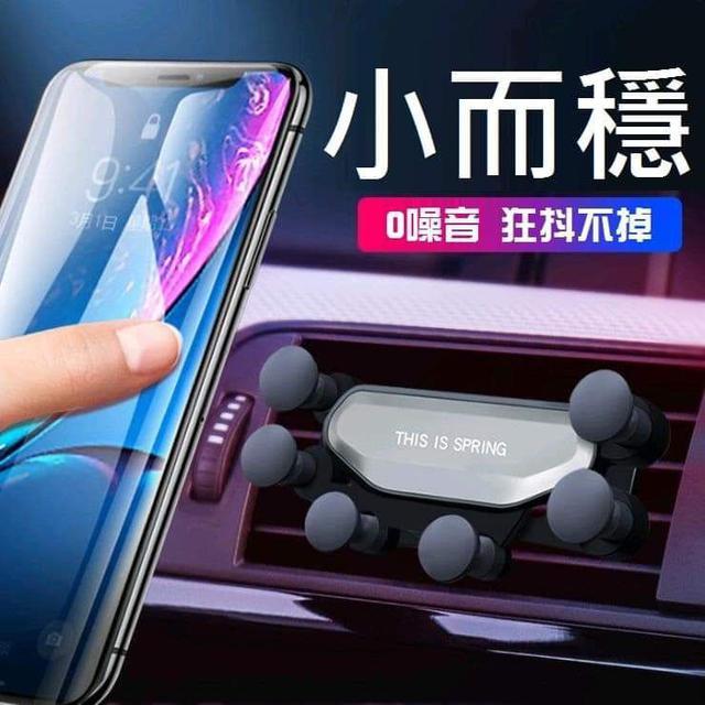 (預購S)最新款迷你出風口手機六點動力伸縮螃蟹支架